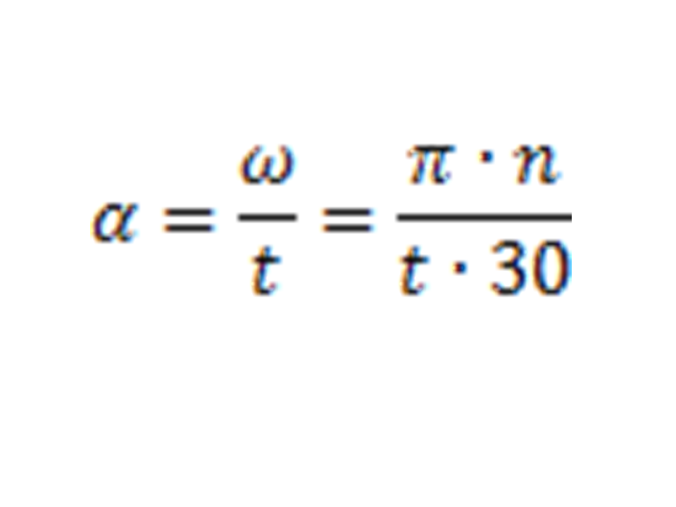 Basics of Angular Acceleration and Rotational Moment of ...
